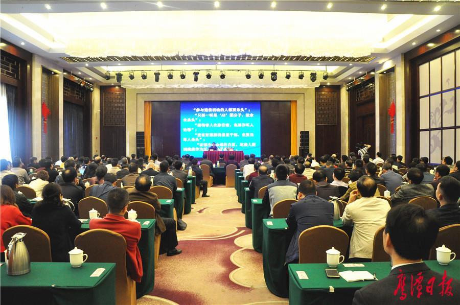 鹰潭市委中心组举行集体学习(扩大)会