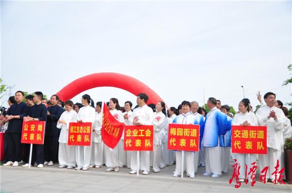 """月湖区举办庆""""五·一""""太极拳比赛"""