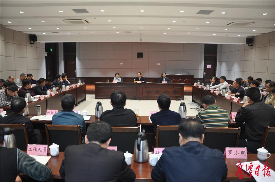 鹰潭扫黑除恶专项斗争领导小组第二次全体(扩大)会议召开