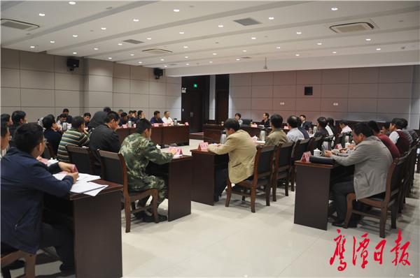 鹰潭市部署端午节划龙舟活动安保维稳工作 杨金红出席并讲话